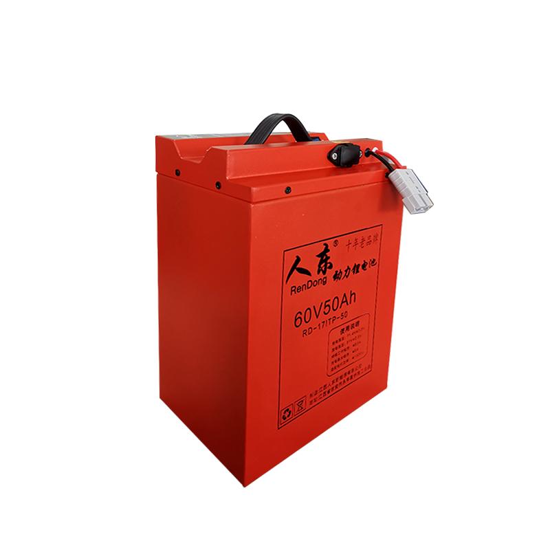 60V50Ah动力锂电池