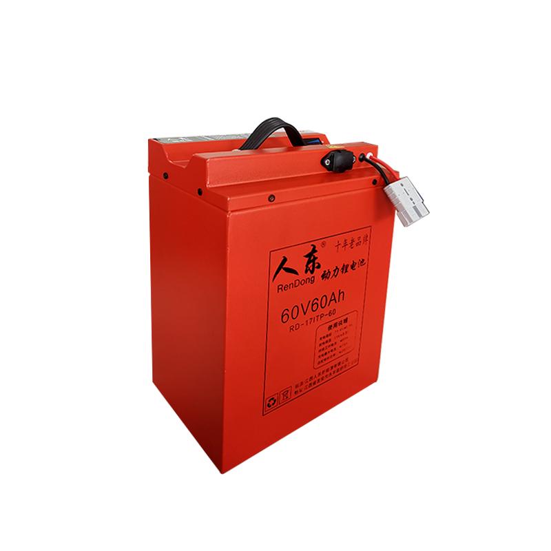 60V60Ah动力锂电池