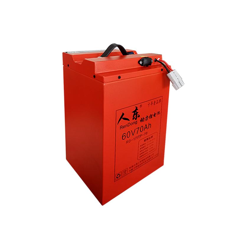 60V70Ah动力锂电池