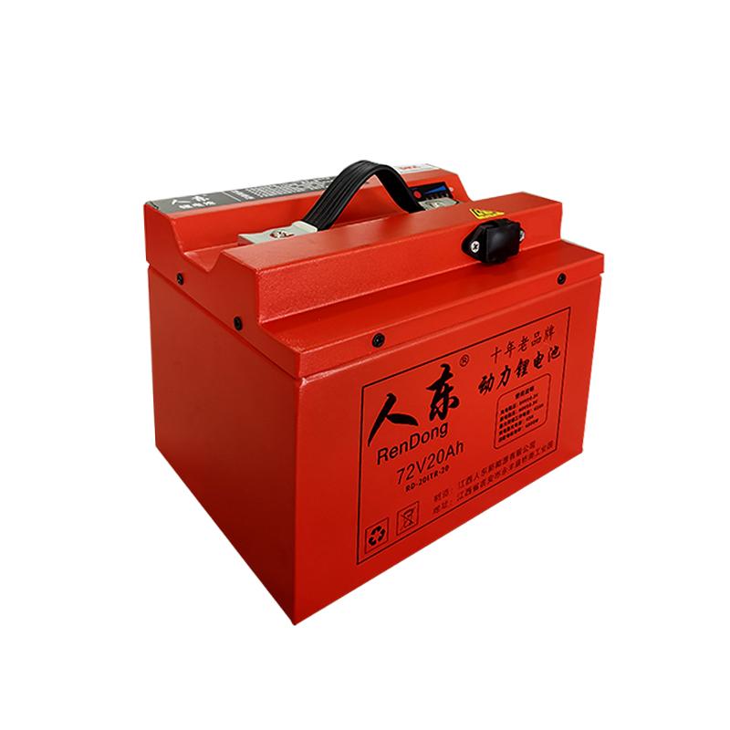 72V20Ah动力锂电池