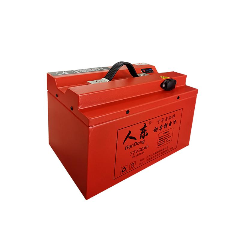 72V30Ah动力锂电池