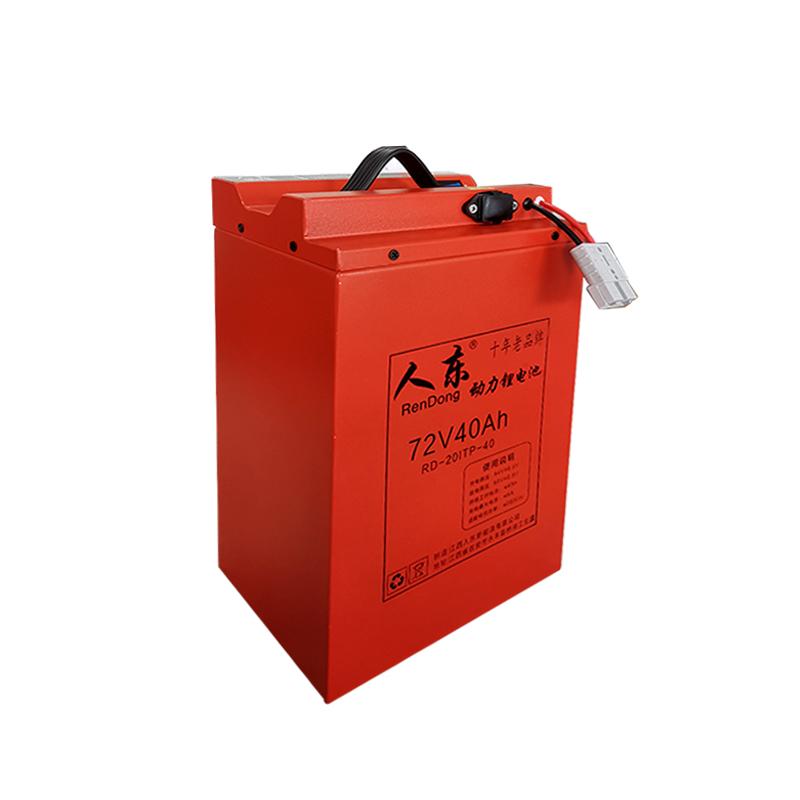 72V40Ah动力锂电池