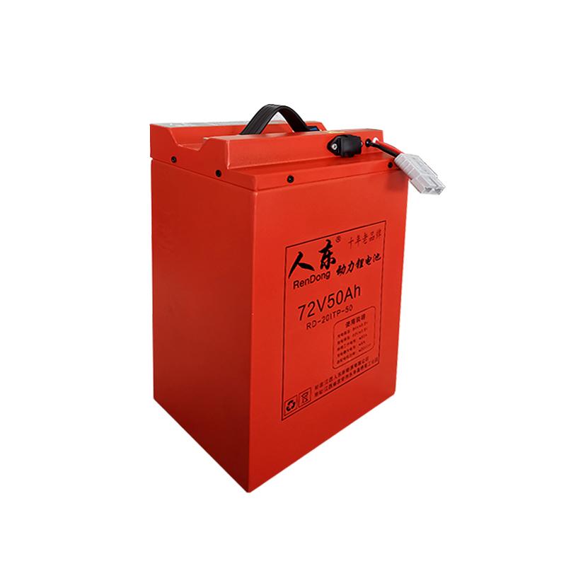 72V50Ah动力锂电池