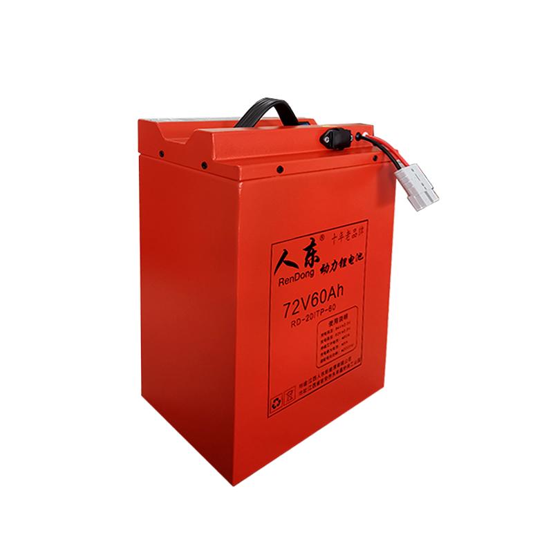 72V60Ah动力锂电池