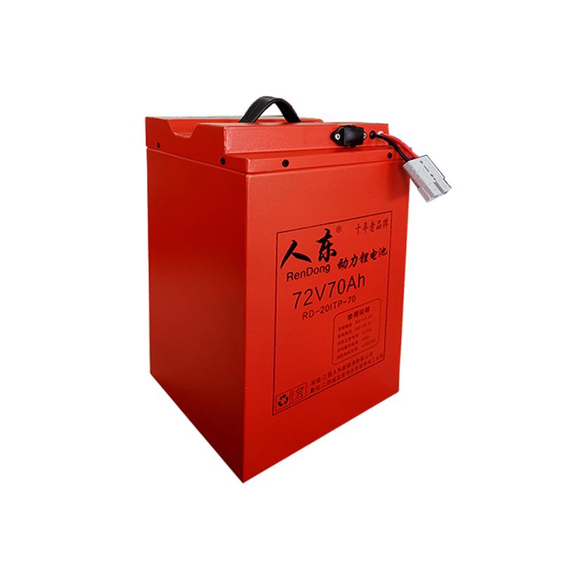 72V70Ah动力锂电池