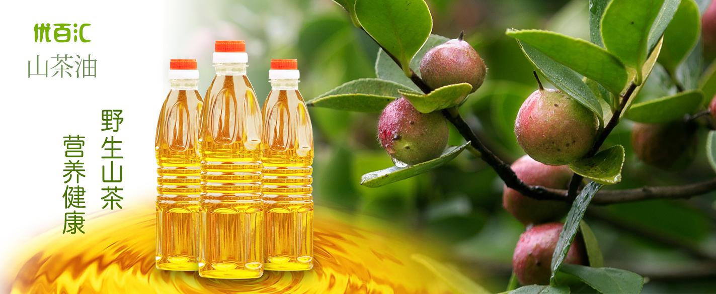 吉安山茶油价格告诉你茶籽油是否真的能预防癌症