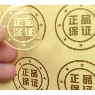 不干胶标签可以适应各种环境