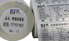 不干胶标签印刷材料质量