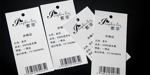 不干胶标签在印刷中的五个小妙招