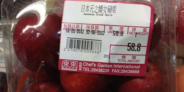 江西食品不干胶标签