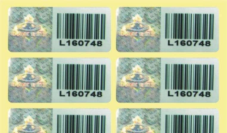 防伪可变数据标签