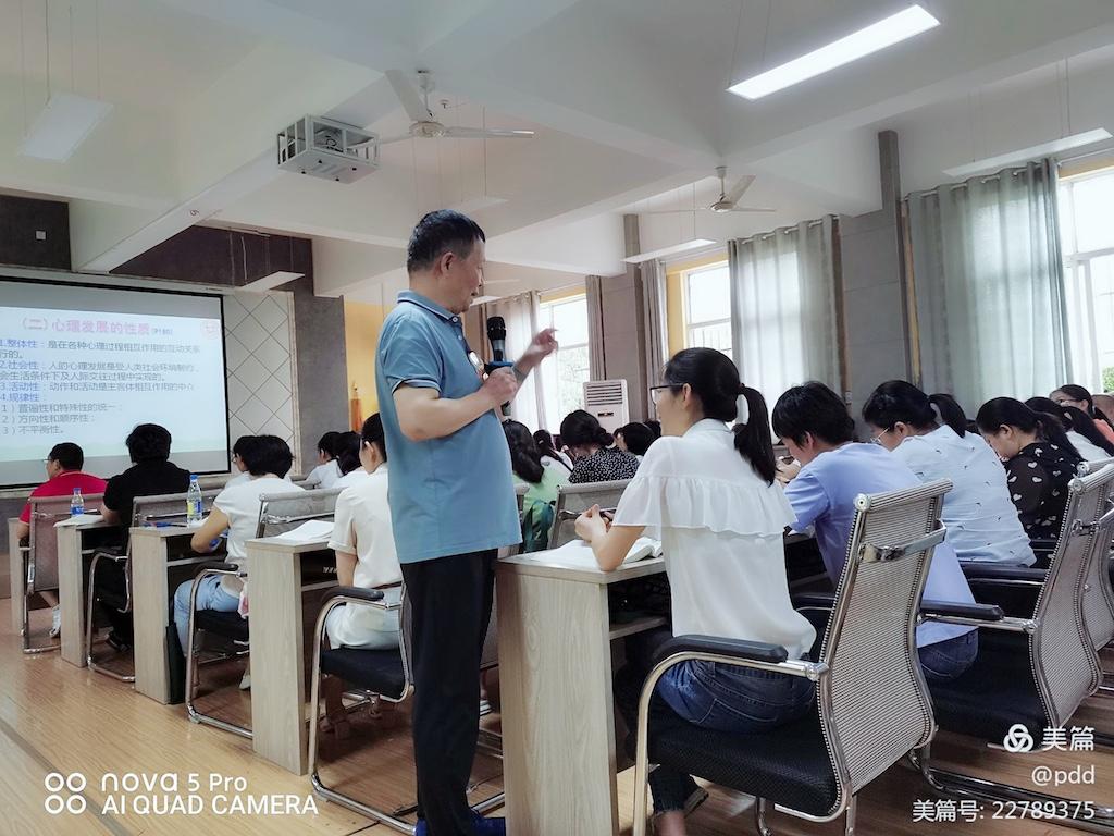 7月2日九江学院心理咨询师培训