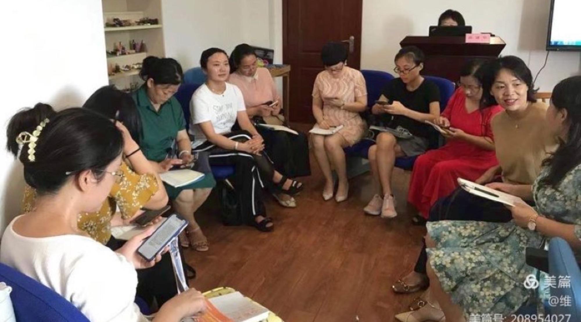 第11期(7.24-25日)心理咨询师高阶班