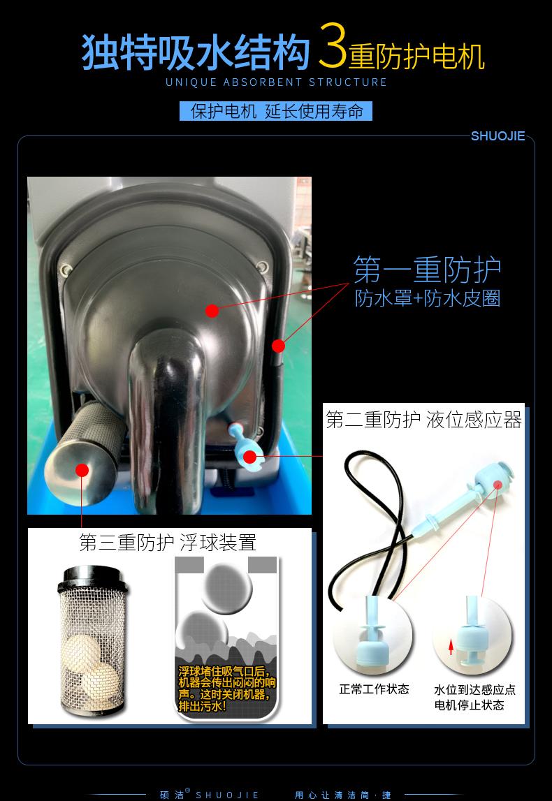 江西高压清洗机保养方法