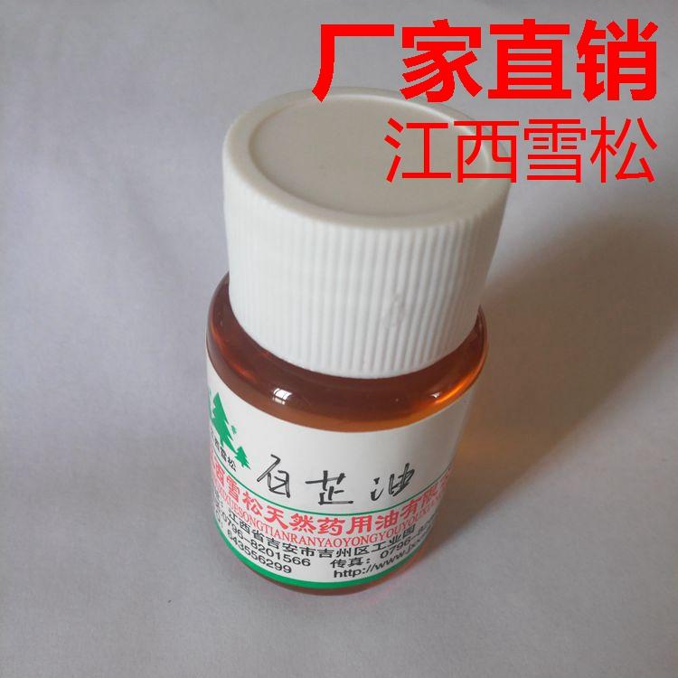 香薰精油价格图片