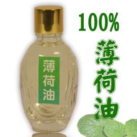 中国薄荷油