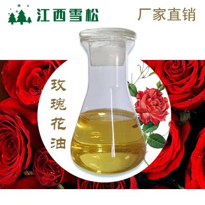 """玫瑰精油为什么会有""""液体黄金""""的称谓?"""
