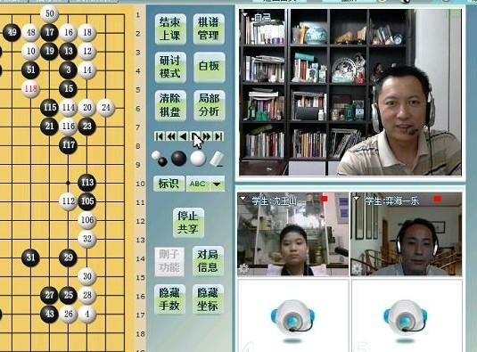 为老师提供可视互动教学平台