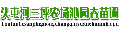 澳门新葡新京官方网站_Logo