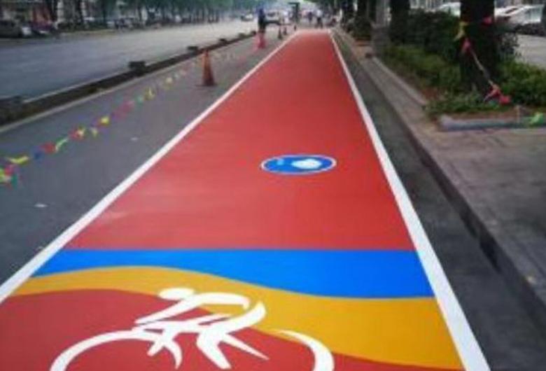 彩色沥青道路
