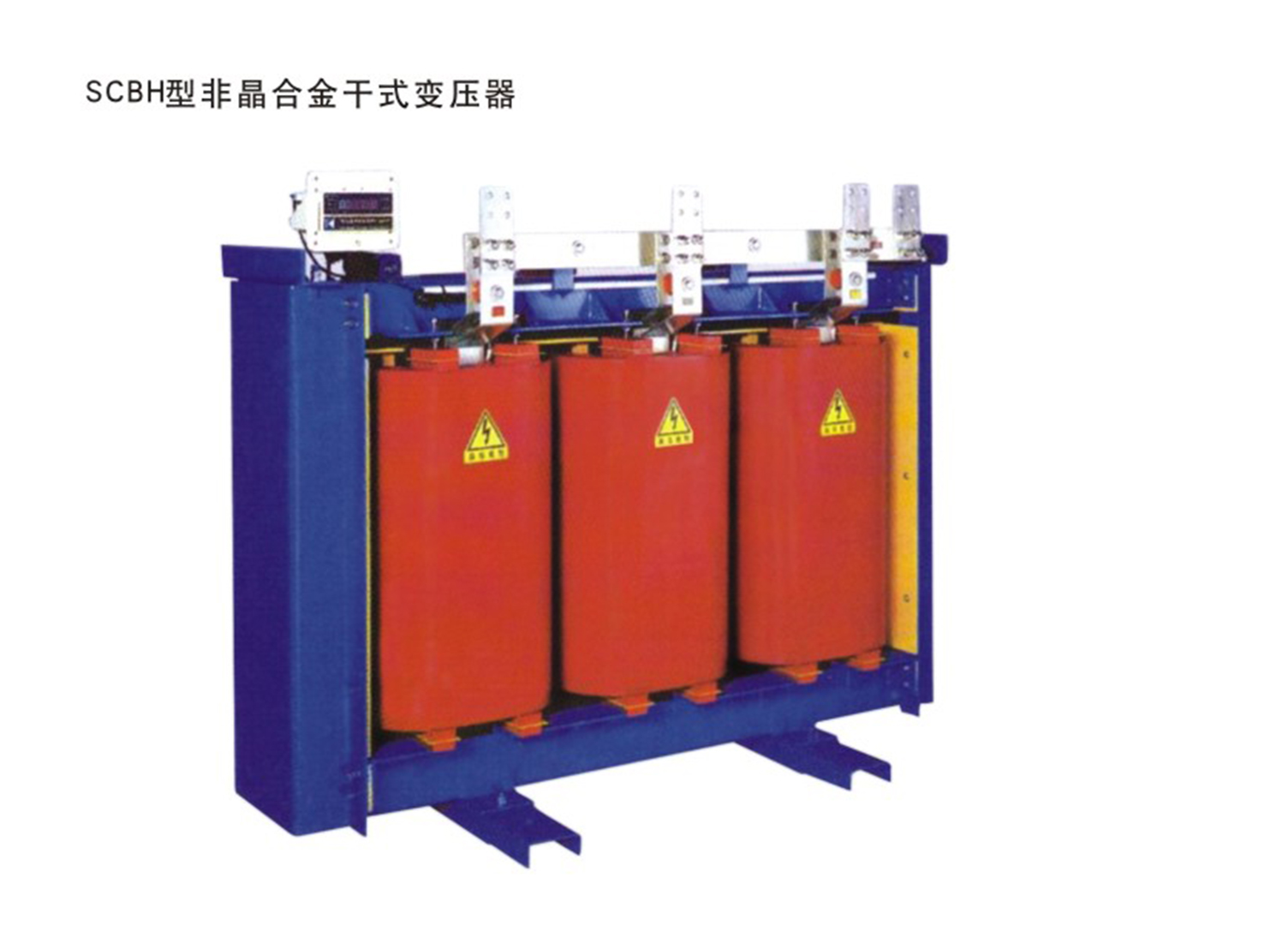非晶合金干式变压器厂家