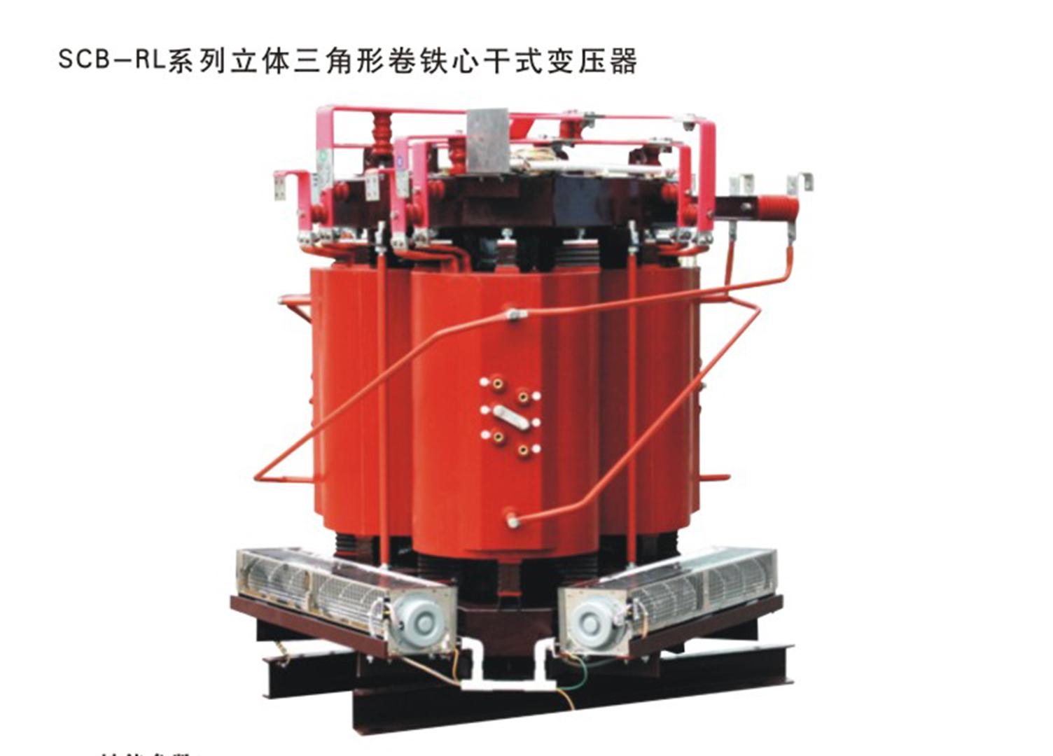 巻鉄心干式变压器