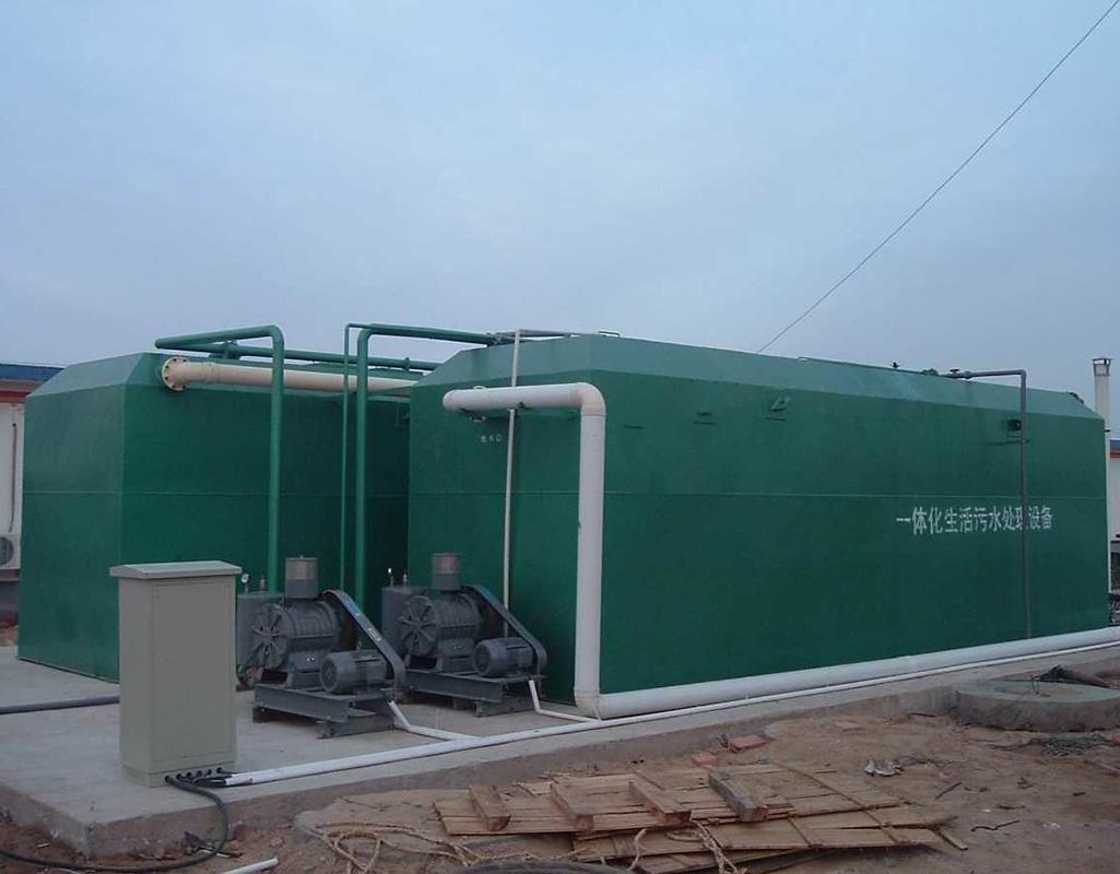 地理式一体化污水处理设备