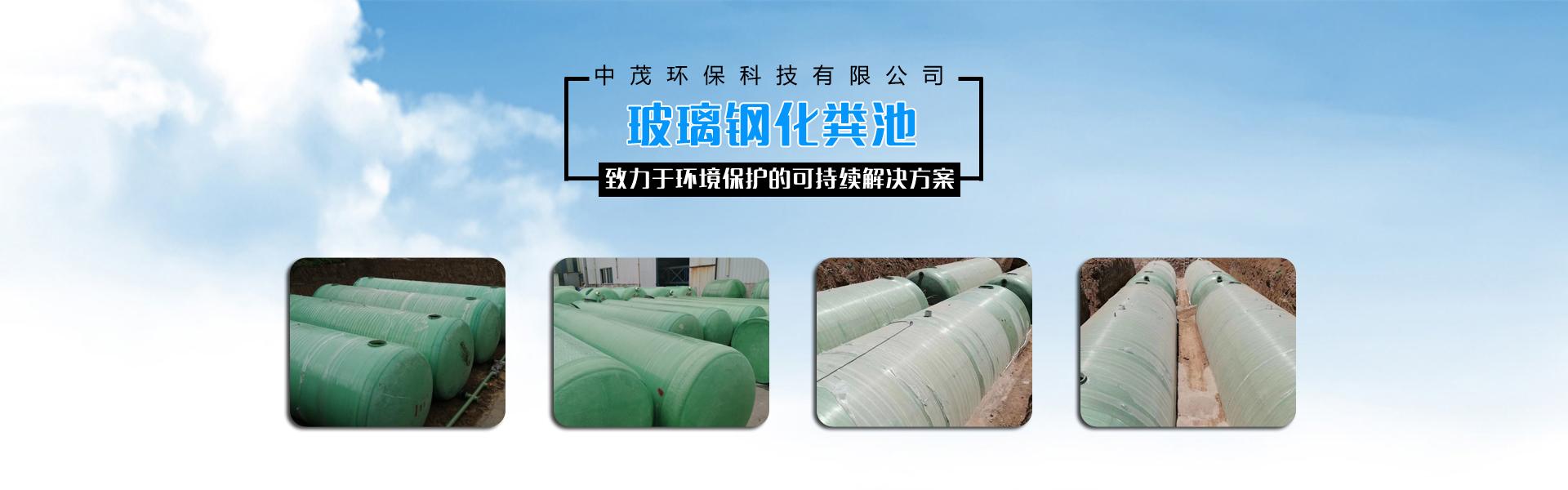 河南医疗污水处理设备