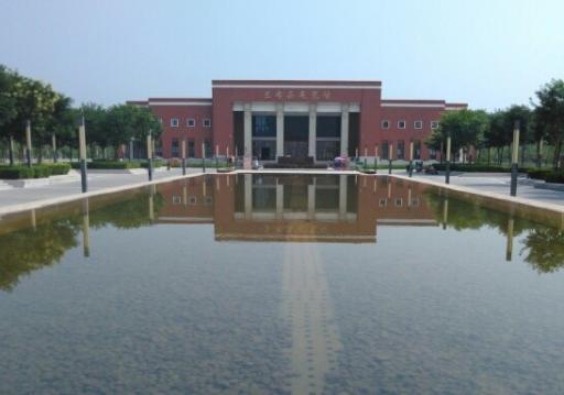 兰考县文化交流中心