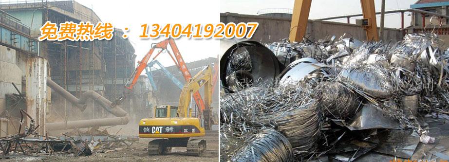 成都高新区:桂溪街道老年人协会参加废品再利用活动宿迁废品回收介绍