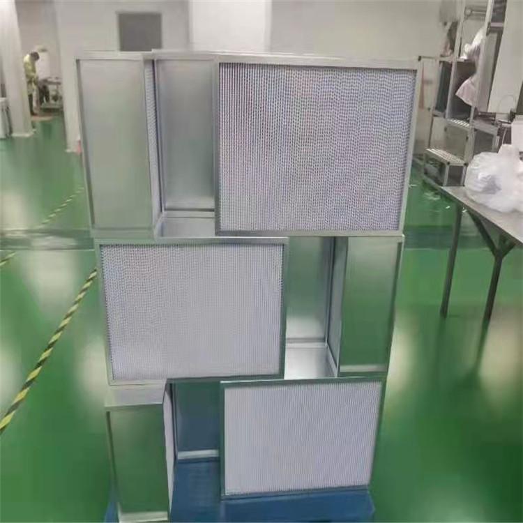 高效空气过滤器 密褶高效过滤器耐 高温高效过滤器 中央空调高效过滤器型号