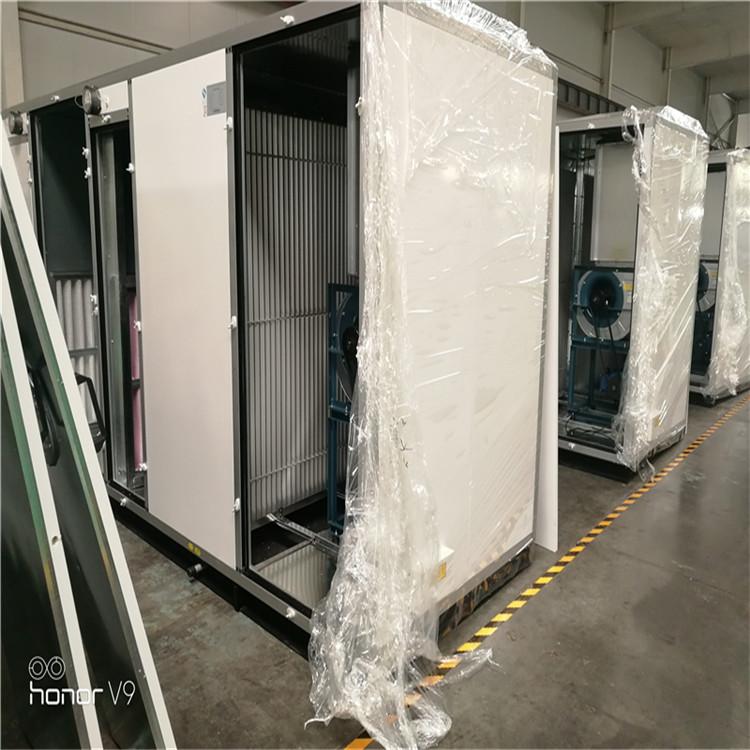 新风过滤机组-工业新风化学过滤机组-新风化学过滤器-厂家直销