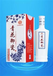 青花御瓷五福临门-国御酒业