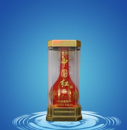 中国红珍藏版-国御酒业