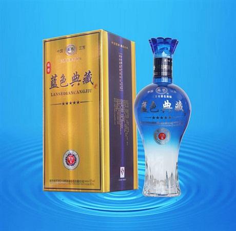 蓝色典藏情怀8-国御酒业