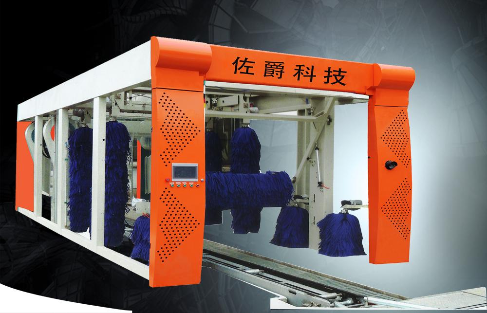 隧道式电脑洗车机