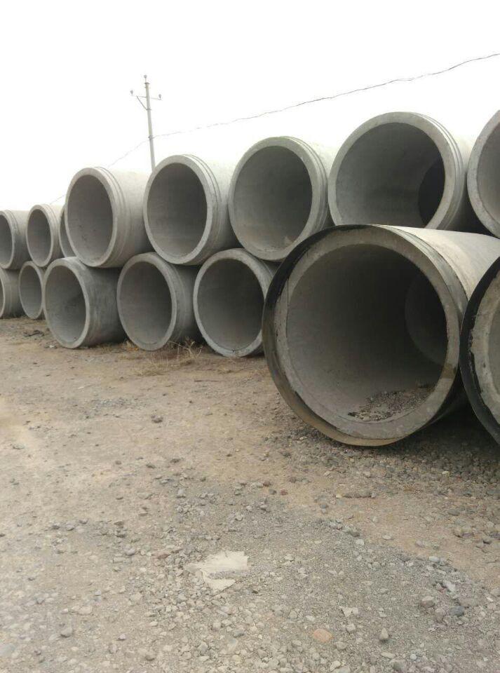 洛阳水泥制品厂谈谈水泥管道在生活中是不可缺少的