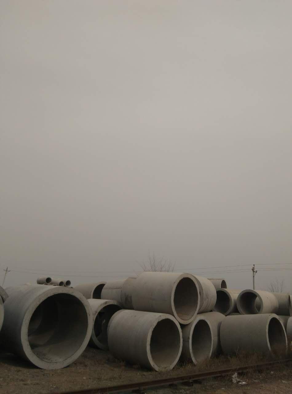 水泥管厂教您如何区分用于不同领域的水泥管道材料