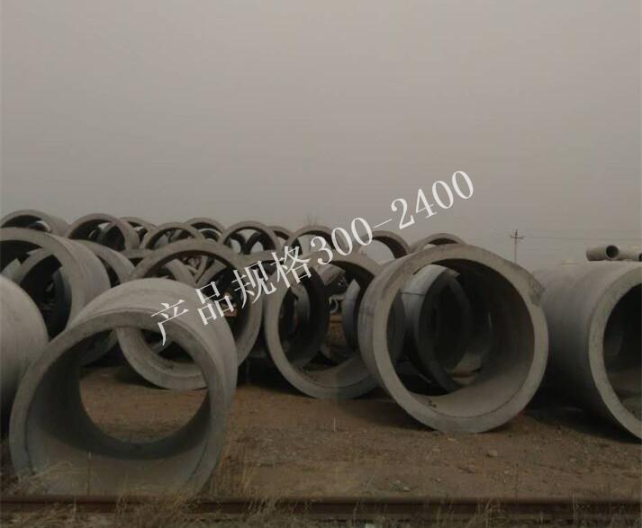 焦作水泥管介绍水泥管价格区别很大购买时要注意