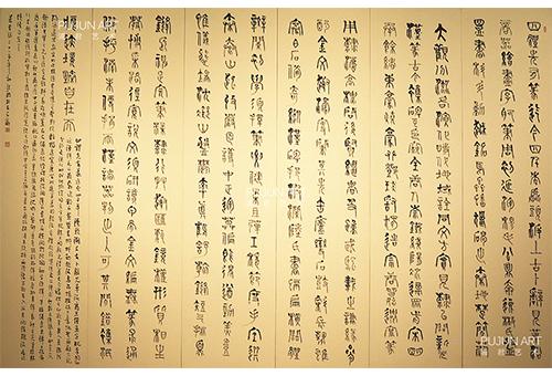 张海篆书作品