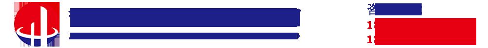 吉安海川建筑鋼構有限公司