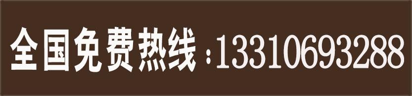 枣庄海洋墙体广告公司
