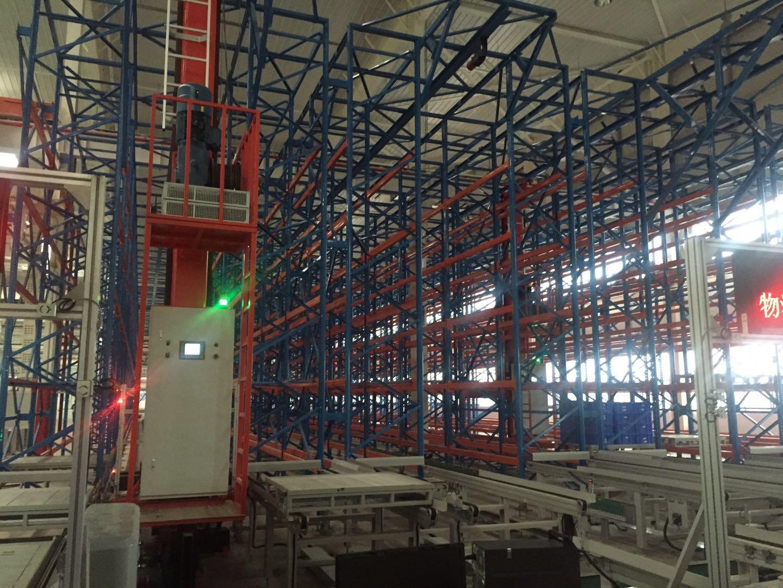 三明自动化立体仓库