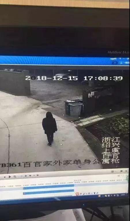 浙江17岁男孩失联 福州超市货架公司分享