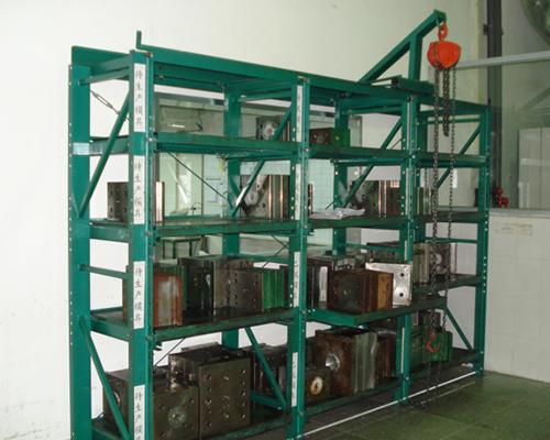 重型模具货架