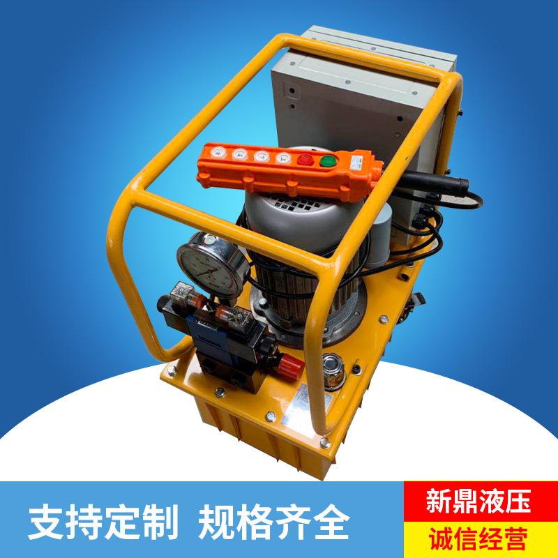 小型电动液压泵站