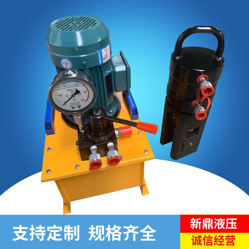 液压冷压机