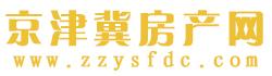 京津冀房产网