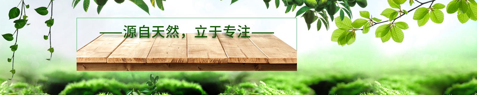建筑木方如何防腐,木方防腐的处理方法