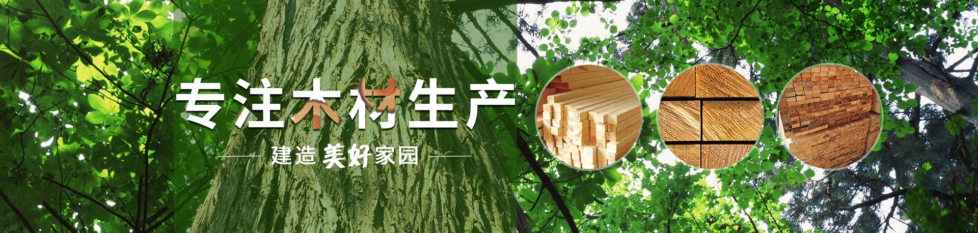 如何选择建筑木方,选择木方的方法